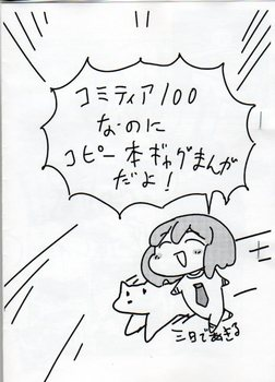 img813.jpg