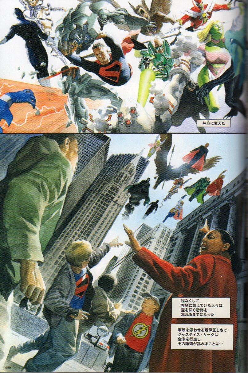 【漫画】アメリカで日本の漫画の売上が急成長の一方、アメコミは売上が落ちていたことが判明